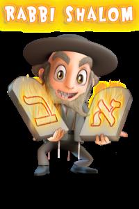 Vetement avec image Judaïsme